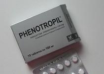 фенотропил(фенилпирацетам)